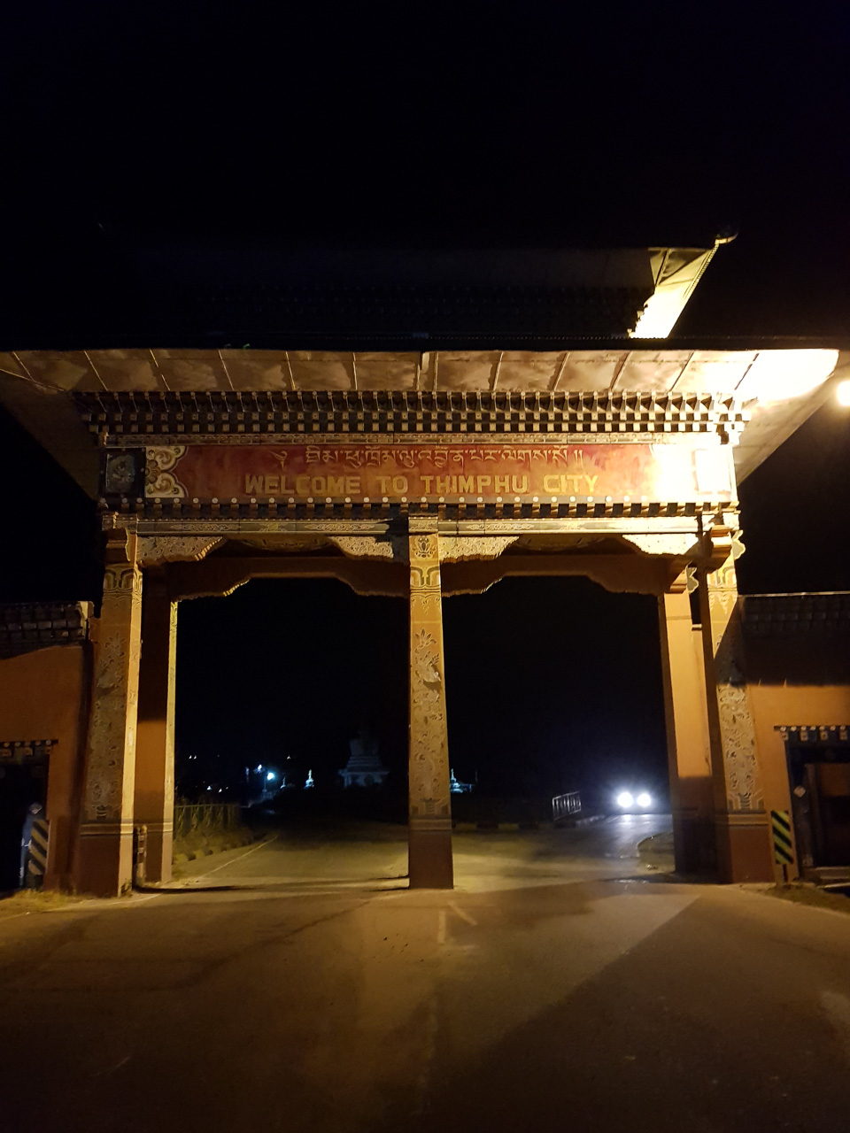 The gate to Thimphu